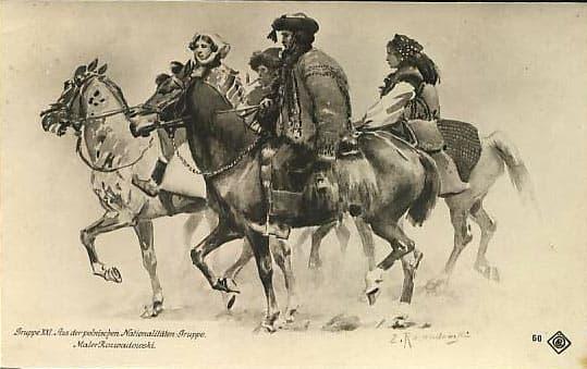 Гуцули на конях - малюнок